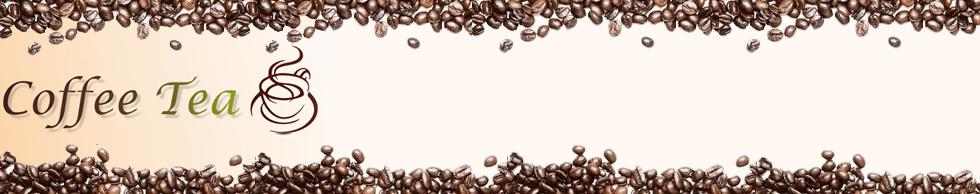 Aga-kofe